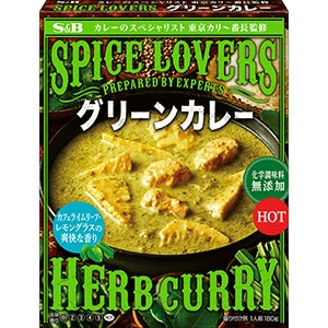 SPICE LOVERS グリーンカレー HOT180g